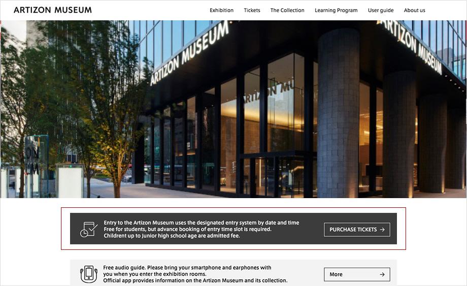 1.当館ウェブサイトにアクセス