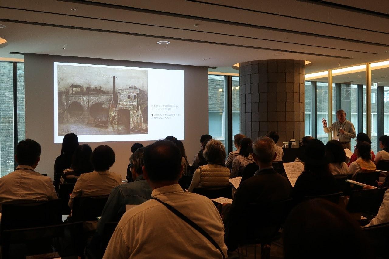 プレオープンプログラム レクチャー「はじめまして、新しい仲間たち」 「松本竣介《運河風景》:失われた水の都・東京と、非常時の眼」