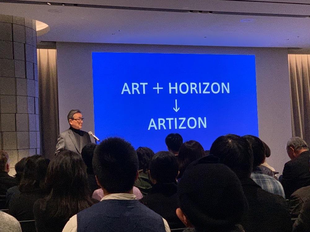 土曜講座「アートの現場」 「ブリヂストン美術館から、アーティゾン美術館へ」