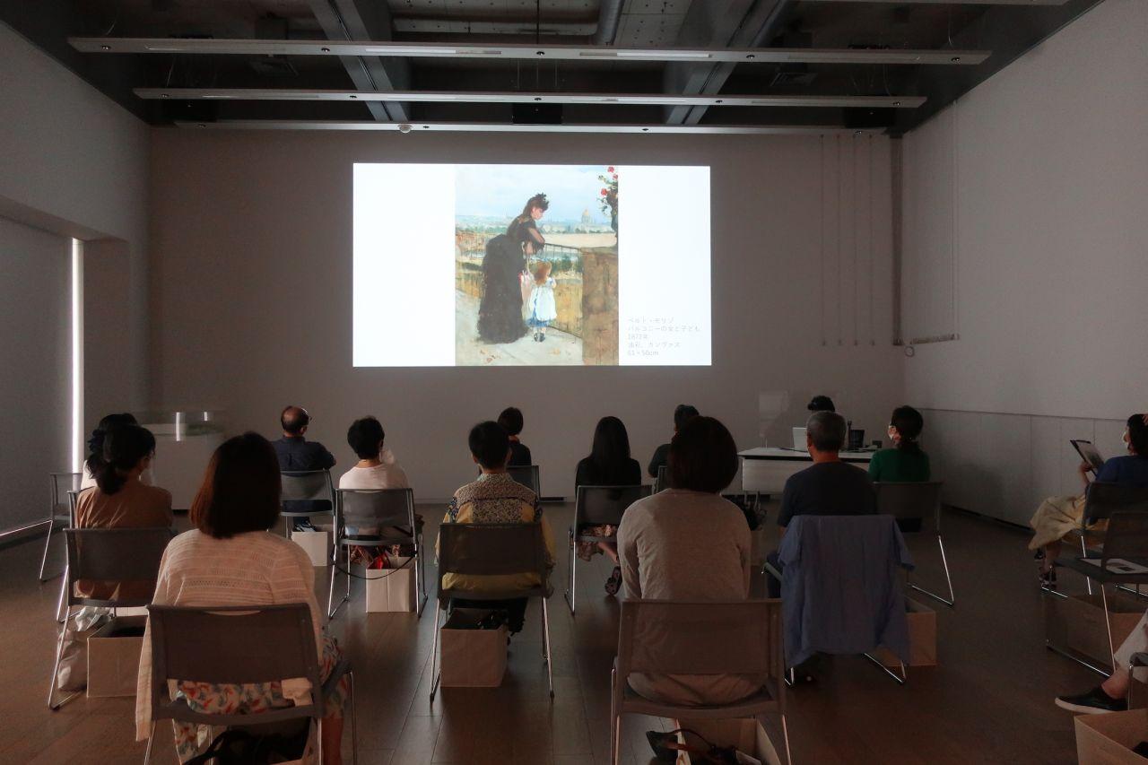 ARCレクチャー「印象派の女性画家たち − モリゾ、カサット、ゴンザレス、ブラックモン」