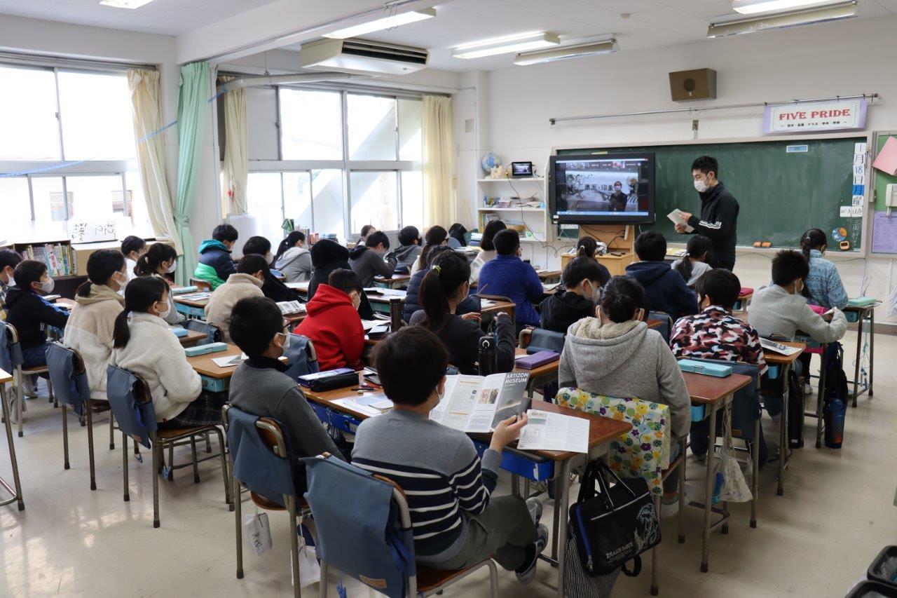 スクールプログラム(1月18日、午前)